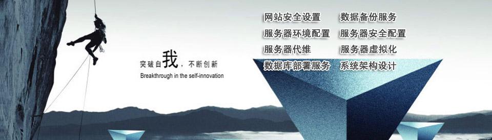 飞烨科技有限公司--突破自我,不断创新!